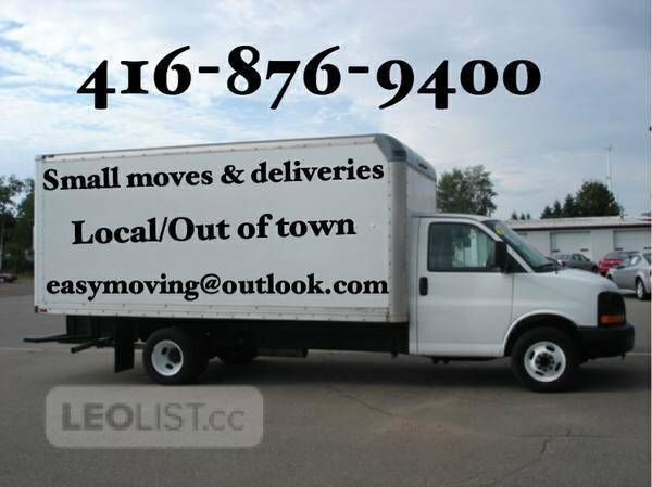 ♣  Apartment, house, condo, office, movers 416-876-9400