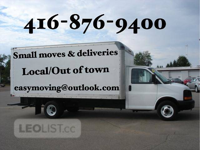 ♣  Affordable moving and furniture delivery 416-876-9400