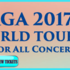 LADY GAGA EDMONTON Tickets On Sale - See Lady Gaga Perform Live On Stage at Rogers Place 8/3