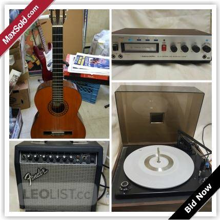 Kingston PICKERS WORLD Downsizing Online Auction -  Princess Street