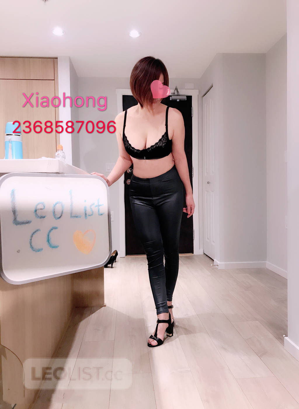 Absolute Natual  BUXTY in metro town burnaby